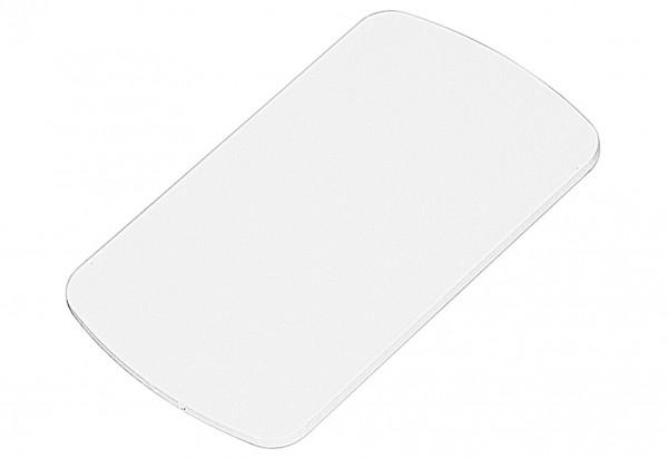 Brettchen 25x15x0,9cm weiß